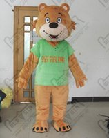 gummy bear - Brown body gummy bear cartoon mascot costume