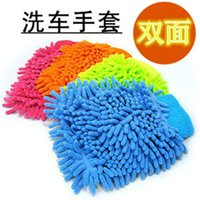 Wholesale Double sided chenille fiber high density coral type dust cleaning gloves mitts thickened cleaning gloves