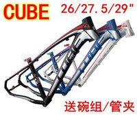Wholesale new model Aluminum mountain bike frame models Germany CUBE REACTION inch lightweight cross country bike racks