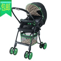 aprica stroller - baby car kid car Aprica aprica kg light baby stroller car umbrella air ria baby chair