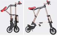 Cheap folding electric assisted bicycle Best assisted bicycle