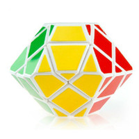 Wholesale DianSheng UFO Magic Cube Puzzle Cube White