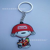 auto parts offers - Creative PVC soft Keychain Custom Auto Parts Keychain Korea gift Keychain special offer