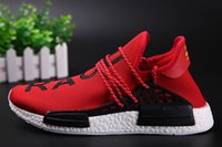best womens shoes - Best NMD Humanrace Running Shoes Dark Red Mens Womens Pharrell Williams X NMD HumanRace Sports Shoes