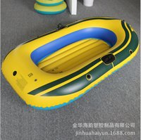 Wholesale 1 persons Intime inflatable boat with motor boats and inflatable boat fishing boat Raft Kayaks for Fishing Travel with Manual Water skiing