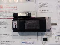 ac motor rpm - New Leadshine ISV5718V36 Integrated servo motor W NEMA Servo Motor RPM Speed CNC servo motor encoder line