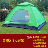 Wholesale Automatic build person rainproof ourdoor camping tent for hiking fishing hunting adventure picnic party outdoor tent