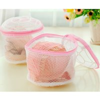 Wholesale Washing Bag Lingerie Bra Underwear Clothes Socks Wash Aid Laundry Saver Bag New