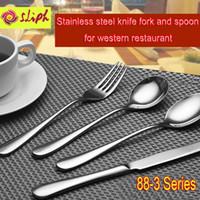 Wholesale 88 Series Steak Knife Fork Complete Set Western Tableware Knife Fork Spoon Three Piece Upscale Western Knife Fork Two Piece