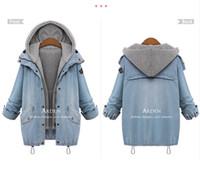 Wholesale Autumn King size women fat MM was thin loose denim jacket coat fat blue two piece vest