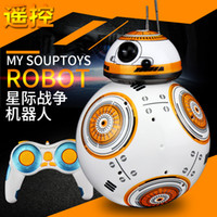 Wholesale Star Balls Wars Remote control robot Spherical robot upgrade BB intelligent robot Toys Multi angle motion Interactive robot