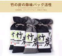 bamboo air purifier - Hot Home Car Air Fresher Bamboo Charcoal Bag Odor Absorber Air Random Color Car Freshener Purifier Accessories Eliminate