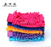 Wholesale Explosion models microfiber chenille coral Cache gloves dust gloves single sided with packaging S006