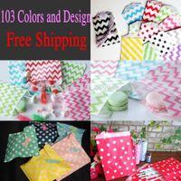 aqua paper bags - 100pcs You Pick Colors Striped Polka Dot Chevron Party Paper Favor Bags Aqua Black Blue Red Purple Navy Green Orange Yellow Pink