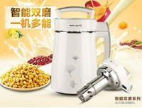 Wholesale China Soymilk Maker Joyoung DJ13B D08EC L stainless steel automatic soybean milk machine juicer v