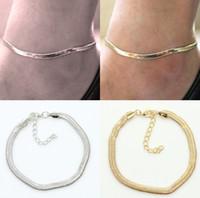 Простые золотые браслеты