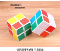 Wholesale 2X2X2 ABS Magic Cube Ultra smooth Professional Speed Cube Puzzle Twist Smooth PVC Paster Educational Second Stage Magic Cube x5x5cm