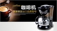 automatic coffee pots - CM1005 American household fully automatic drip coffee machine tea machine thermal coffee pot machine insulation coffee maker