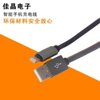 art data - Literature and art cowboy Apple phone data line gift line USB charge line for apple phone