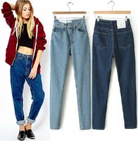 Wholesale Womans Casual Long Denim Trousers Vintage Street Boyfriend High Waist Cowboy Pants Pencil Jeans Loose Harem Pants