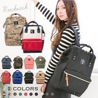 Wholesale Anello Backpack Rucksack Unisex Canvas Quality School Bag Campus Big Size Teenager Backpack Causal Travel Outdoor Fashion Bag