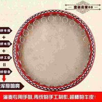 Wholesale Xinjiang national musical instrument wood high grade leather drum drum drum cm professional dance zp b