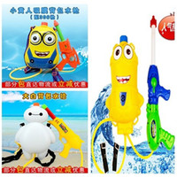 agent box - New Pattern Tuba Small Yellow People Backpack The Gun Backpack Pressure The Gun Children Sandy Beach Swimming Toys Three Mixed