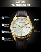 atm steel - 2016 Mensao brand new top selling ATM OS clock leisure and businessmen watch belt watches military watches