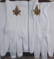 cotton gloves white - Freemasonry mitts Masonic Gloves freedom masonry cotton white glove compass and square Embroidery free mason mitten
