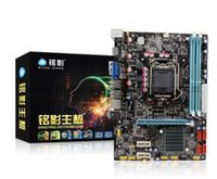 Wholesale Ming Movies MY H61 Zeus version Inter LGA1155 DDR3 Motherboard Desktop PC game
