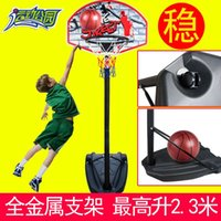 basket ball stand - Sports Park children basketball frame can lift indoor and outdoor basket ball toy baby basketball stand