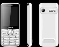 beijing water - Darren Beijing Qaeda A351 inch dual card straight keys old machine voice Wang big horn mobile phone QQ