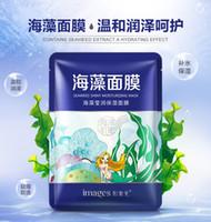 acne images - Image Beauty shiny supple moisturizing mask seaweed mask moisturizing skin care cosmetics genuine