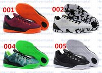 basket weave knit - High quality Kobe Elite Low Basketball Shoes men knitting KB9 Mens outdoor Shoes weave Bryant Athletic Shoes