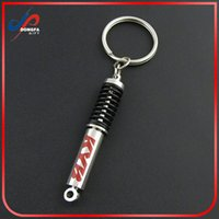 automobile shocks - Hot Sale Customized Automobile Car Die Cast Metal Piston Shock Absorber cheap custom logo Keychain