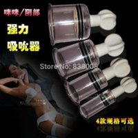 Wholesale 8 set Cupping device nipple pussy clitoris sucker pump stimulator breast enlarger Sex Toys for women and men