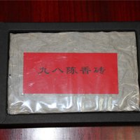 antique care - 1998 Yunnan Pu er tea old tree aged fragrant g ripe tea brick antique Health Care anti old weight loss Chinese tea