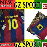 Wholesale 2007 RONALDINHO retro jersey customize patches