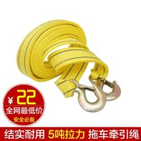 Wholesale Car emergency trailer neon rope trailer belt traction rope meters