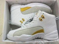 polyester satin - Drop Shipping Nike dan Retro OVO Men Basketball Sport Shoes Size
