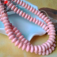 bay production - bell to enter the production Pink Coral Bay beads across the DIY Bracelet accessories string beads