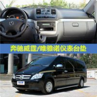 Wholesale dashmats car styling accessories dashboard cover for honda accord th generation