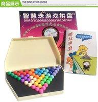 benefit car - Bead game platter wisdom pyramid magic bead IQCAR car break children benefit intellectual toys