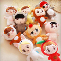 Wholesale 1pc exo menber plush toy exo doll