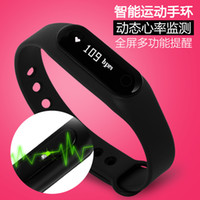 Wholesale Smart touch heart rate Bracelet Bluetooth tw64E02H8D8E06 mobile phone universal SDK