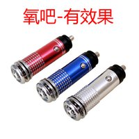 air products supply - A air purifier products automotive supplies car air purifier with oxygen negative ion oxygen car vehicle