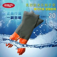 Wholesale Thick slip catch fish fishing gloves lengthened labor gloves sleeves resistant waterproof bag mail canteen