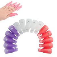 Wholesale 10 Remover Gel Polish Nail Art Soakers UV Nail Degreaser Polish Wrap Tool Nails Remover Soak Off Cap Clip