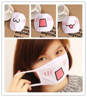 Wholesale Cute Kawaii Anime Kaomoji kun Emoticon mouth muffle Winter Cotton Funny Mouth Anti Dust Face Masks White cotton Face Masks