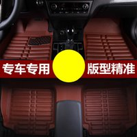 Wholesale 13 Volkswagen New Jetta Santana Lavida Bora Tiguan POLO Touran Jetta car surrounded by large mats